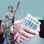 Коррупция в системе правосудия реальность