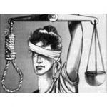 Изуверства методов расследования