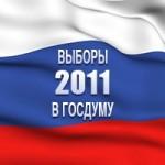 Выборы в России. Страсти  накаляются