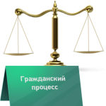 Виды судебных решений