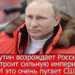 Кто против Путина