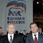 Политика и политики России