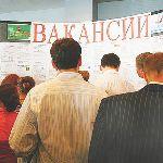Найти работу в России