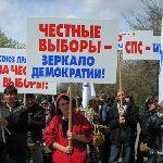 После выборов. На Пушкинской площади