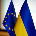 Украина определилась