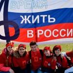 В России не всё так плохо