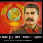 Враги народа