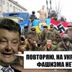 Мысли об Украине. Стихи