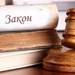 Кого защищает суд