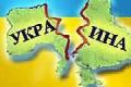 Украина и демократия