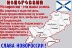 Целостность Украины. Аналогии с Россией