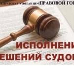 О судебных приставах