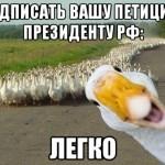 За помощью обратился Владимир Ломовцев