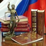 Порядок судебного производства