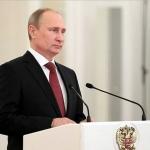 Заявление Путина