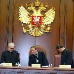 О Конституционном Суде РФ