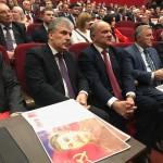 Грудинин кандидат в Президенты РФ