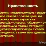 Россия. Если право без морали