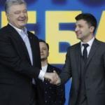 Украина. Зрада или перемога