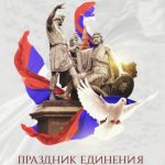 Разная Россия. Разные важные новости