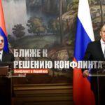 Нагорный Карабах. Заявление Путина