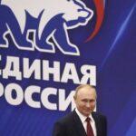 Путин и Единая Россия